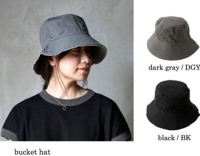 bucket hat バケツハット
