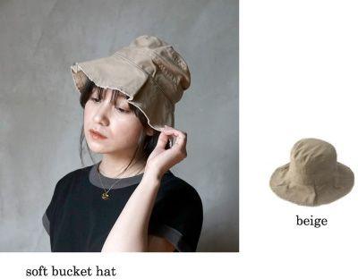 soft bucket hat beige ソフトバケツハット ベージュ