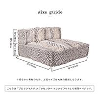 block multi sofa center MAC white