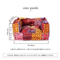 BMS kids sofa dot patchwork