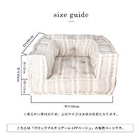 block multi sofa U arm LPF beige