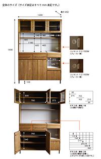 cadeal kitchen board 1200