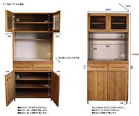 cadeal kitchen board 800