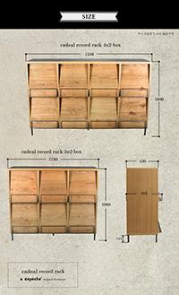 cadeal record rack 4x2