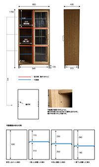cadeal slide glass cabinet high