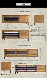 cadeal TV board 1200