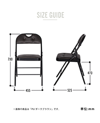 DIRECT chair PU leather