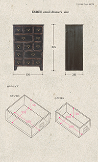 ESDER small drawers