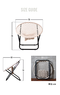 hammock folding chair