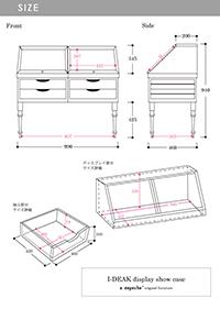 I-DEAK display show case