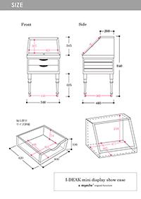 I-DEAK mini display show case