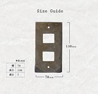 iron plain switch plate2口