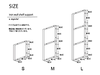 iron wall shelf support L