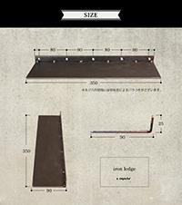 iron ledge