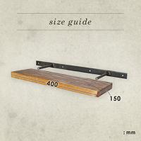 wood floating shelf S