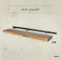 wood floating shelf M