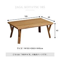 JaGG 105 KOTATSU