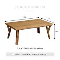 JaGG 120 KOTATSU