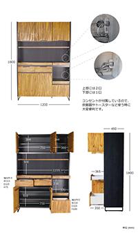 modage kitchen board 1200