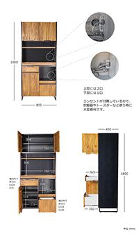 modage kitchen board 800