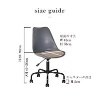 NO-FP caster chair