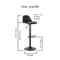 NO-FP counter chair