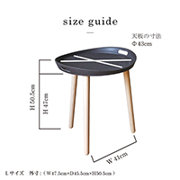 Re:aseCo side tray table L