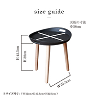 Re:aseCo side tray table S