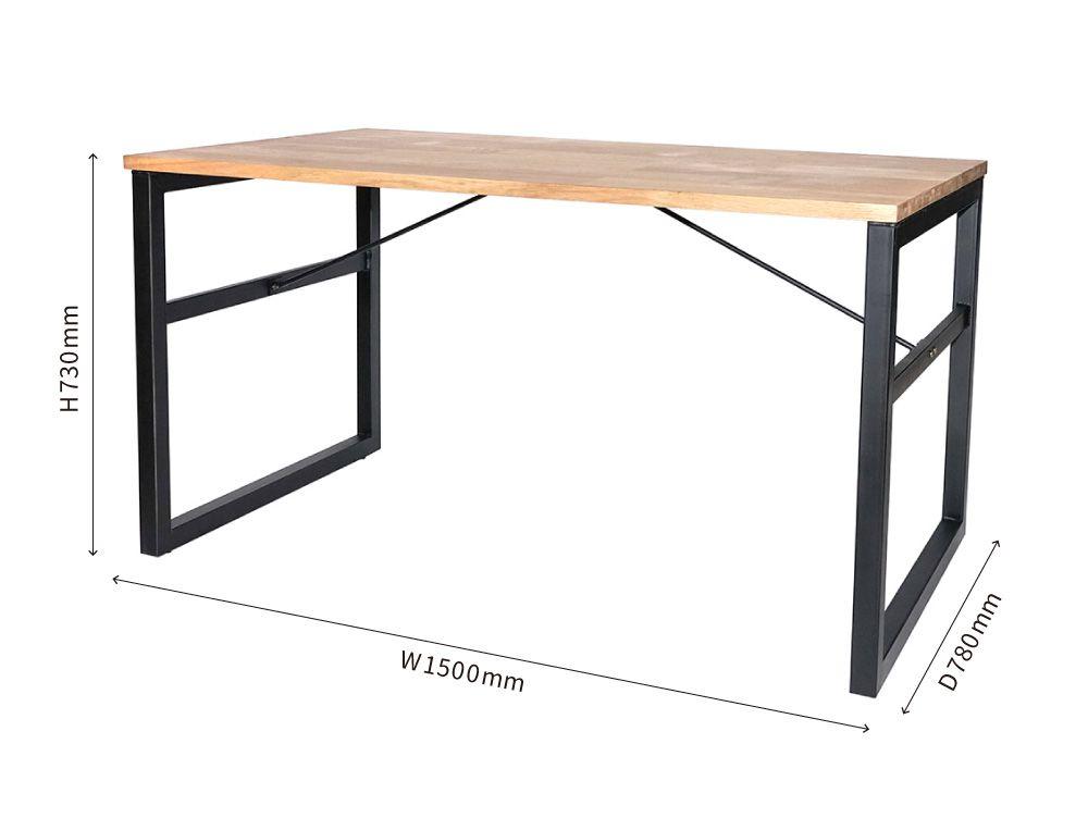 shmele dining table 1500