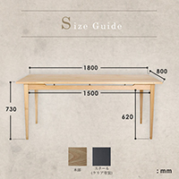solo dining table 1800