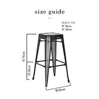 stacking MESH high stool