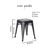 stacking MESH stool