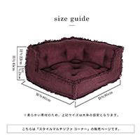 style multi sofa corner
