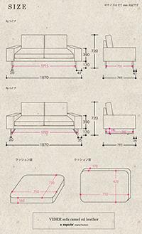 VIDER sofa camel oil leather