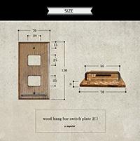 wood hang bar switch plate 2口