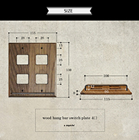wood hang bar switch plate 4口