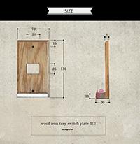 wood iron tray switch plate 1口