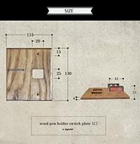 wood pen holder switch plate 1口