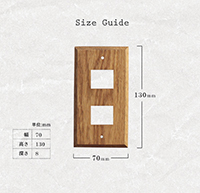 wood plain switch plate 2口