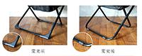 2way folding chair